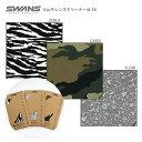 【割引セール中!】SWANS〔スワンズ〕 マルチレンズクリーナー/A-55〔HG〕〔SA〕【RSS】