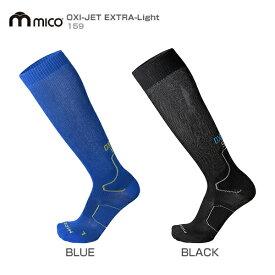MICO SOCKS〔ミコ ソックス〕159 OXI-JET EXTRA-Light〔薄め〕 スキー スノーボード 靴下【A】