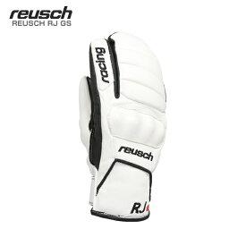 ロイシュ グローブ ジュニア 子供用 REUSCH 19-20 REUSCH RJ GS〔WH ホワイト〕/REU17RJGS 2020 旧モデル スキー スノーボード