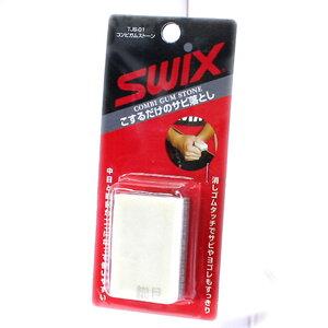 SWIX〔スウィックス〕 コンビガムストーン TJS01