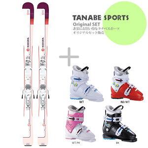 【スキー セット】ROSSIGNOL ロシニョール ジュニア スキー板 <18-19> FAMOUS JR XPRESS JR 140-150 + XPRESS JR 7 B83 White Silver + HELD〔ヘルト ジュニアスキーブーツ〕BEAT【WEB限定】