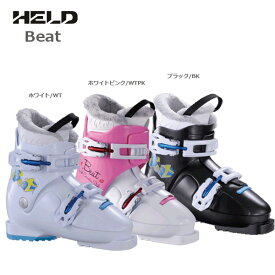 HELD〔ヘルト ジュニアスキーブーツ〕<2020>Beat 型落ち〔SA〕