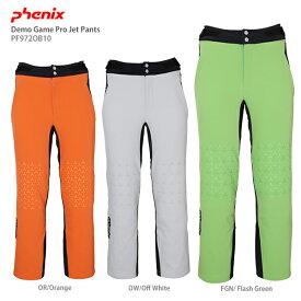 PHENIX フェニックス スキーウェア パンツ 2020 Demo Game Pro Jet Pants PF972OB10【技術選着用モデル】送料無料 19-20 NEWモデル