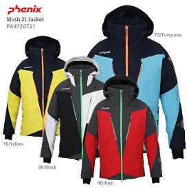 フェニックス スキーウェア ジャケット PHENIX 19-20 Mush 2L Jacket PA972OT21 2020 旧モデル