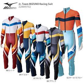 【19-20NEWモデル】MIZUNO〔ミズノ ジュニア スキー ワンピース〕<2020>Jr. Team MIZUNO Racing Suit Z2MH9702【送料無料】