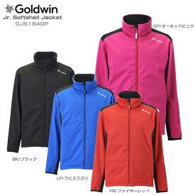 ゴールドウイン ジュニア ミドルレイヤー GOLDWIN 19-20 Jr. Softshell Jacket GJ51940P 子供用 2020 旧モデル 〔SA〕