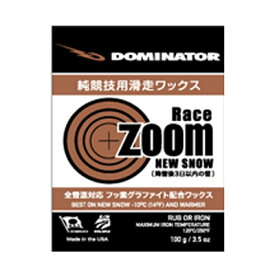 ドミネーター ワックス DOMINATOR RACE ZOOM NEW SNOW 〔40g〕 固形 スキー スノーボード スノボ