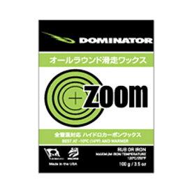 ドミネーター ワックス DOMINATOR ZOOM 〔100g〕 固形 スキー スノーボード スノボ