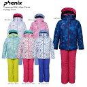 フェニックス スキーウェア キッズ PHENIX 19-20 Snow Crystal Kid's Two-Piece / PS9H22P77【上下セット ジュニア】 …