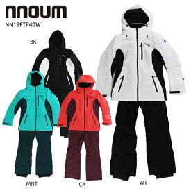 スキーウェア レディース ladies 19-20 WOMEN NNOUM ノアム 2020 NN19FTP40W【上下セット 大人用】【ne】〔SA〕