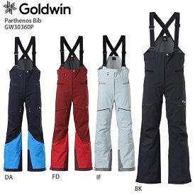 ゴールドウイン スキーウェア レディース パンツ GOLDWIN 20-21 GW30360P Parthenos Bib パルテノスビブ 2021 旧モデル
