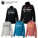 デサント ジュニア アンダーシャツ ベース 子供用 DESCENTE <19-20> JUNIOR UNDER SHIRT / DWJOJB66 19-20 旧モデル…