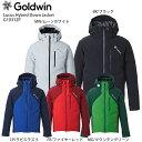 ゴールドウィン スキーウェア ジャケット GOLDWIN 20-21 G10312P Lucus Hybrid Down Jacket ルーカスハイブリッドダウ…