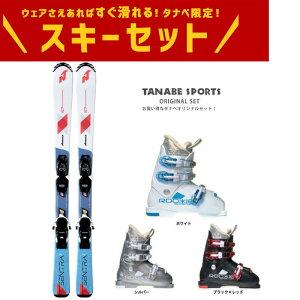 【スキー セット】NORDICA〔ノルディカ ジュニアスキー板〕 <19-20> SENTRA 67 J FDT 120-140 + JR 4.5 FDT + GEN〔ゲン スキーブーツ〕ROOKIE【WEB限定】