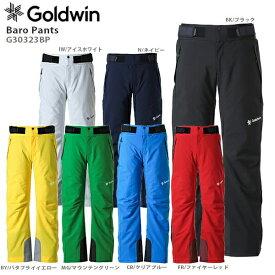 ゴールドウイン スキーウェア パンツ GOLDWIN 20-21 G30323BP Baro Pants バロパンツ 2021 旧モデル