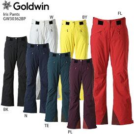 ゴールドウィン スキーウェア レディース パンツ GOLDWIN 20-21 GW30362BP Iris Pants アイリスパンツ 2021 NEWモデル