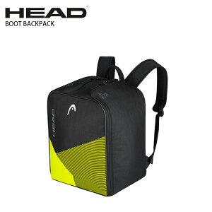 ヘッド ブーツバッグ HEAD <21-22> BOOT BACKPACK ブーツ バックパック /383080 2022 NEWモデル スキー スノーボード