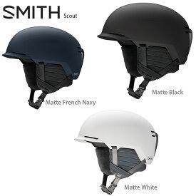 スミス ヘルメット SMITH 20-21 Scout スカウト 【ASIAN FIT】 2021 NEWモデル スキー スノーボード