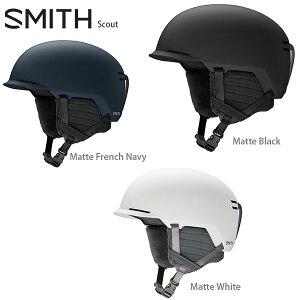 スミス ヘルメット SMITH 20-21 Scout スカウト ASIAN FIT 2021 旧モデル スキー スノーボード