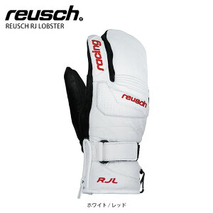 ロイシュ グローブ ジュニア 子供用 REUSCH 21-22 REU20RJL RJ LOBSTER アールジェイ ロブスター 2022 NEWモデル スキー スノーボード