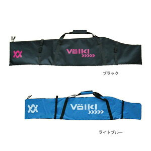 フォルクル スキーケース 1台用 VOLKL <20-21> JAPAN LINE SKI BAG 155CM〔ジャパン ライン スキーバッグ 155cm〕 2021