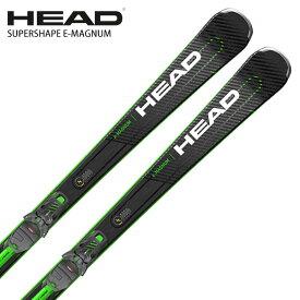 ヘッド スキー板 ビンディング セット HEAD 20-21 SUPERSHAPE E-MAGNUM スーパーシェイプ マグナム + Superflex PR + PRD 12 GW 取付無料 2021 NEWモデル