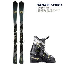 【スキー セット】VOLKL フォルクル ショートスキー板<2020>DEACON 7.6 GOLD + FDT TP 10 + HELD〔スキーブーツ〕KRONOS-55