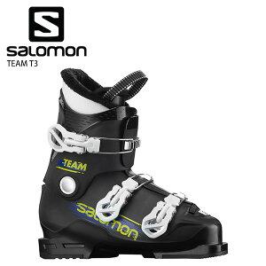 サロモン ジュニア スキーブーツ SALOMON 21-22 TEAM T3 2022 NEWモデル 子供用
