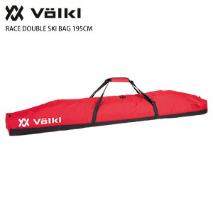 フォルクル スキーケース 2台用 VOLKL <20-21> RACE DOUBLE SKI BAG 195CM レースダブルスキーバック 195cm /140116 2021 NEWモデル