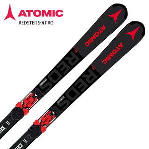 アトミック スキー板 ビンディング セット ATOMIC 20-21 REDSTER S9i PRO + X 12 VAR 取付無料 2021 NEWモデル【hq】