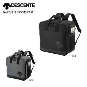 DESCENTE〔デサント ブーツバック〕<2021>DWEQJA12 BOOTS CASE