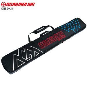 オガサカ スキーケース 1台用 OGASAKA 1台用スキーケース <20-21> ONE DX/N 2021 NEWモデル