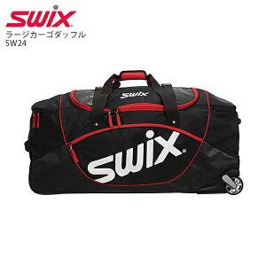 スウィックス キャスター付バッグ SWIX <20-21> SW24 ラージカーゴダッフル 2021 NEWモデル スキー スノーボード
