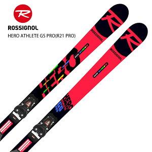ロシニョール スキー板 ビンディング セット ROSSIGNOL 20-21 HERO ATHLETE GS PRO R21 PRO + NX 10 GW B73 BLACK ICON 取付無料 2021 NEWモデル