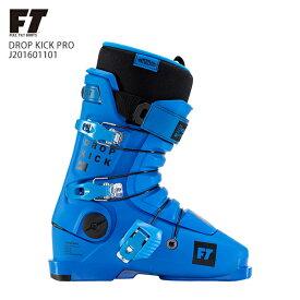フルチルト スキーブーツ FULL TILT <20-21>DROP KICK PRO ドロップキック プロ J201601101 2021 NEWモデル メンズ レディース