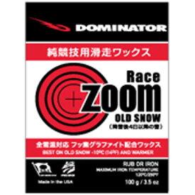 ドミネーター ワックス DOMINATOR RACE ZOOM OLD SNOW 〔40g〕 固形 スキー スノーボード スノボ