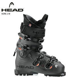 HEAD〔ヘッド レディース スキーブーツ〕<2022> KORE 2 W〔コア 2 W〕【2021-2022早期予約】