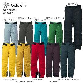 GOLDWIN 〔ゴールドウイン スキーウェア パンツ〕<2022>BARO PANTS/G31322BP【NEWモデル21-22】【MUJI】