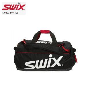SWIX〔スウィックス バッグ〕<2022> SW303 ダッフル【2021-2022早期予約】