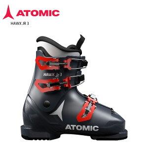 ATOMIC アトミック ジュニア スキーブーツ <2022> HAWX JR 3【2021-2022早期予約】