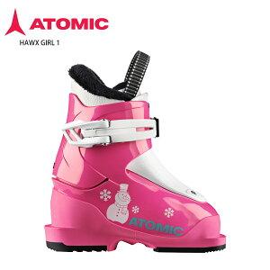 ATOMIC アトミック ジュニア スキーブーツ <2022> HAWX GIRL 1【2021-2022早期予約】
