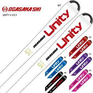 OGASAKA オガサカ スキー板 <2022> UNITY U-VS/3【2021-2022早期予約】