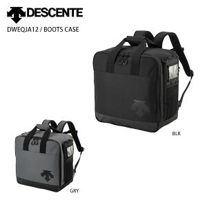DESCENTE〔デサント ブーツバック〕<2022>DWEQJA12 BOOTS CASE