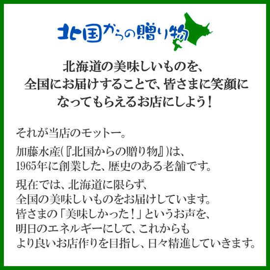 北海道ウニうに訳ありワケ待ち函館うに専門店「むらかみ」生うに80g(木箱入り)×2個セット生ウニ/雲丹/無添加ウニ送料無料