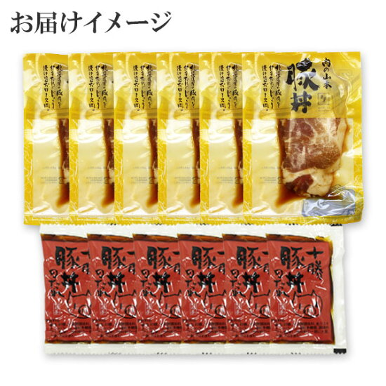 十勝の豚丼タレ付セット6食