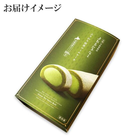 上林春松本店監修ふうわり抹茶ロールケーキ