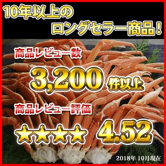 カニ食べ放題5kgセット