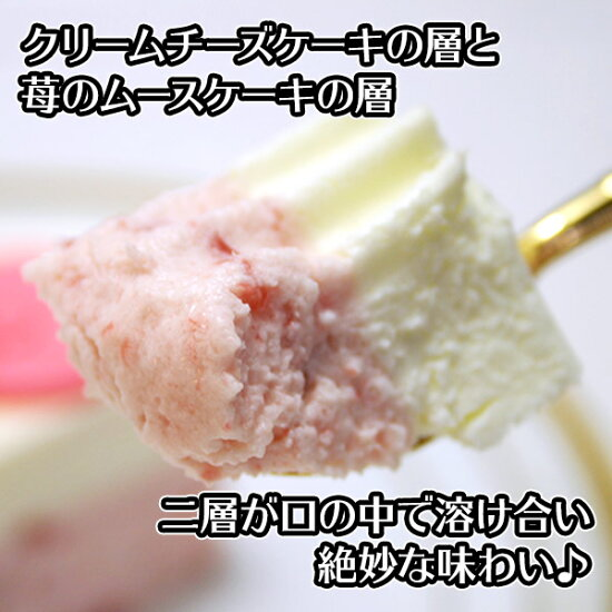 ハローキティ苺のふんわりクリームケーキ