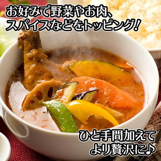 天竺チキンスープカレー4食セット