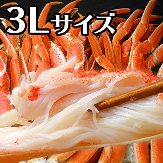 ズワイガニ足1kg訳あり/蟹/かに/カニ/ずわいがに/ズワイガニ/蟹足/蟹脚/カニ足/かに足/北国からの贈り物